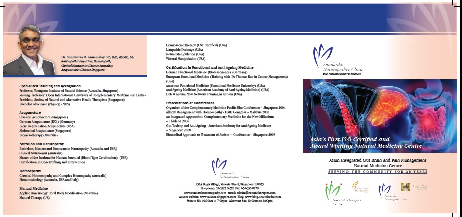 sample snc brochure